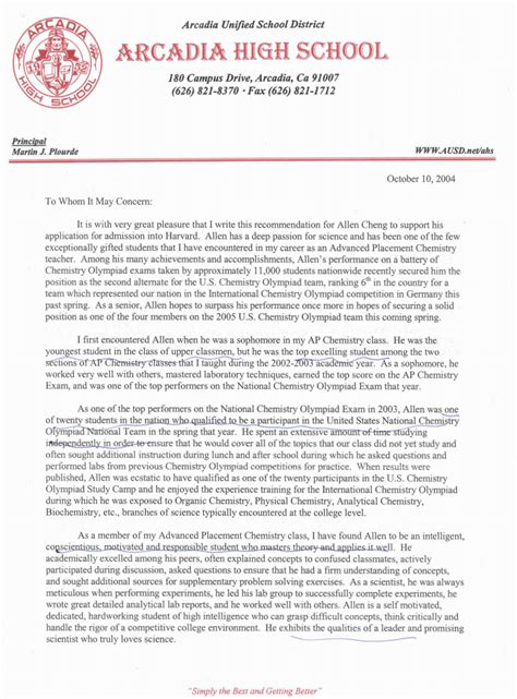 recommendation letters    harvard