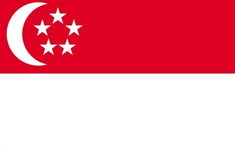 Singapore Flag Wallpapers 2020 - Broken Panda