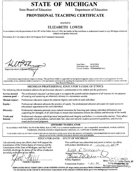 certification and resume elizabeth lower