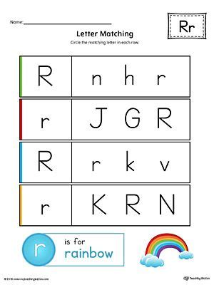 letter  uppercase  lowercase matching worksheet color