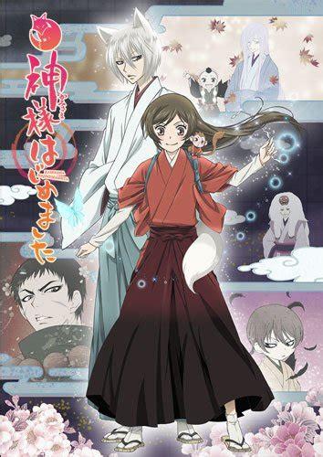 anime genre demons list genre demons at gogoanime