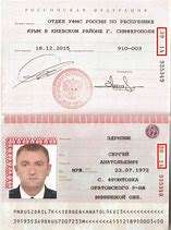 Госпошлина за паспорт и ее оплата