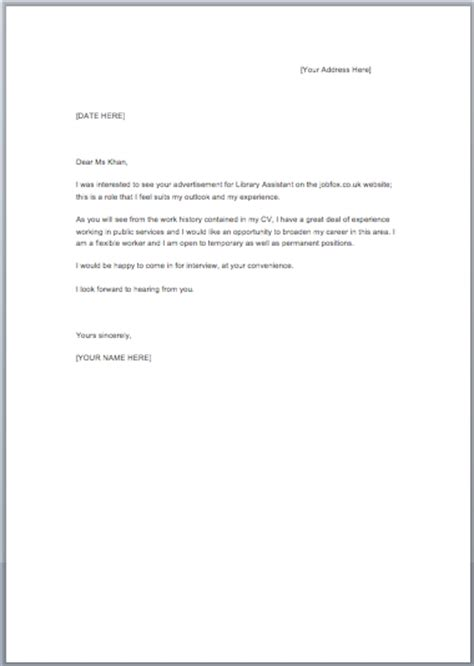 cover letter template for application uk 28 images