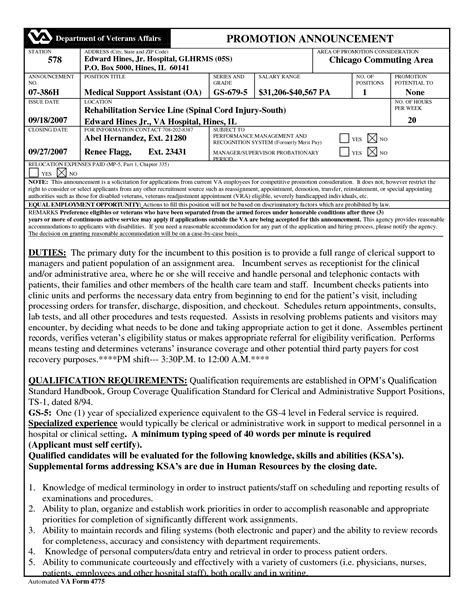 resume templates for teachers 2014 child actor resume