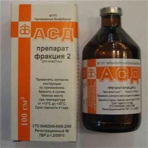 Травница сурина лидия нестеровна псориаз