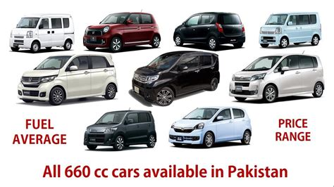 All 660 Cc Cars Available In Pakistan
