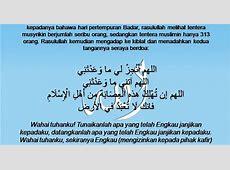 Pusat Rawatan Islam Darul Naim Doa Rasulullah SAW Dalam