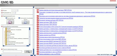 car repair manual download 2006 honda civic parental controls honda esm civic 5 d 2006 repair manual cars repair manuals