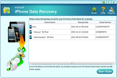 iphone recovery software ipubsoft iphone data recovery