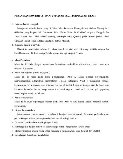 Peran dan kontribusi bani umayyah bagi peradaban islam