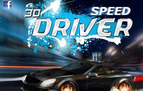 3d Car Games Unblocked « The Best 10+ Battleship Games