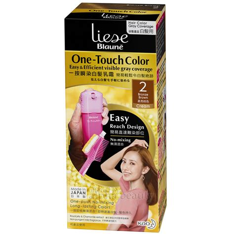 Kao Japan Liese Blaune One Touch Foaming Hair Color Dying