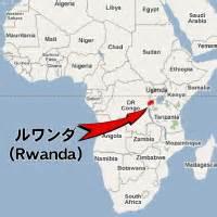 ルワンダ:ルワンダ・ニャルシザ・バフ 椏久里珈琲-AgriCoffee-