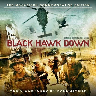 black hawk  soundtrack mogadishu commemorative