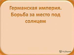 Геморрой ставропольский край