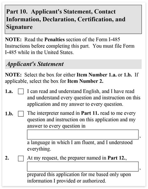 fill  form   step  step instructions