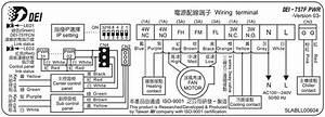 Dei  U96fb U6e90 U76d2 Power Board  U2013  U7dad U4e00 U4f01 U696d U6709 U9650 U516c U53f8