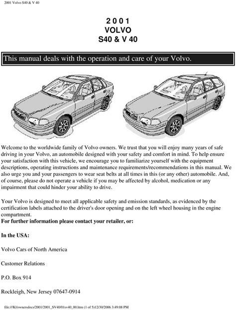 volvo    operators owners user guide manual