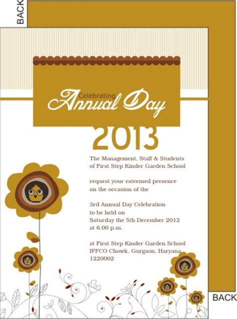School annual day function invitation card printable