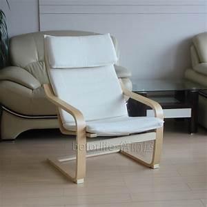 Chaise Longue De Salon : chaise longue de salon ikea ~ Teatrodelosmanantiales.com Idées de Décoration