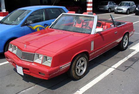 93 Chrysler Lebaron by Chrysler Lebaron