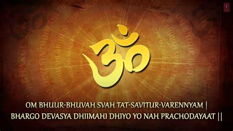 gayatri mantra  times  jagjit singh full song