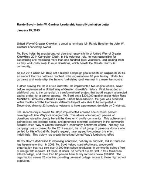 john  gardner leadership award nomination letter