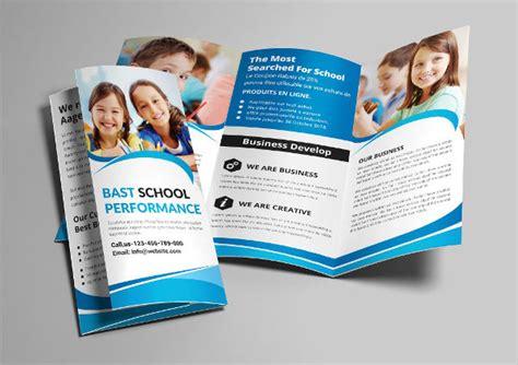 Education Brochure Templates by Educational Brochure Templates Www Pixshark Images