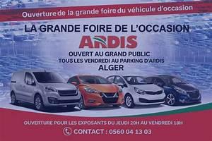 Voiture Occasion Centre : le centre commercial ardis transforme son parking en march de voitures d occasion algerie eco ~ Medecine-chirurgie-esthetiques.com Avis de Voitures