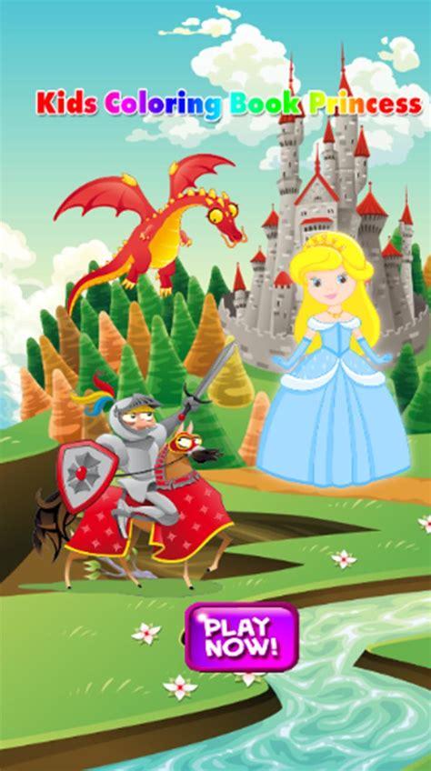 เกมระบายสีเจ้าหญิงสำหรับเด็ก para Android - APK Baixar