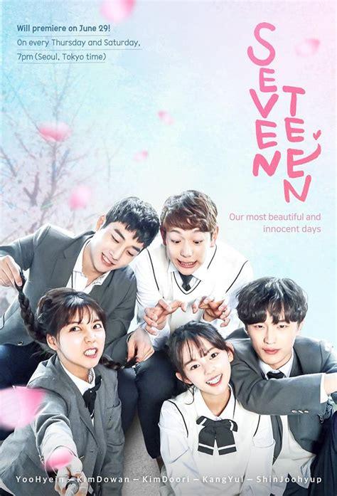 seventeen naver tv cast wiki drama fandom powered  wikia