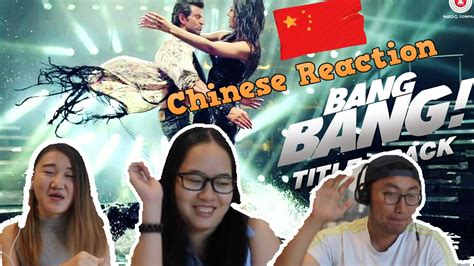 Chinese React Bang Title Track Lyrical