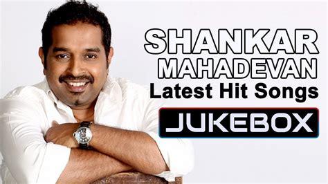 Shankar Mahadevan Telugu Hit Songs || Tollywood Stars ...
