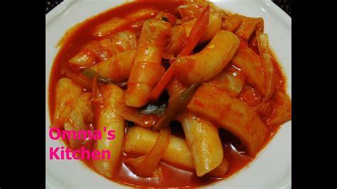 spicy korean tteokbokki korean spicy rice cake