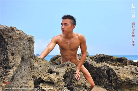 Welcome To The World Of Simon Lover!: All Male, All Nude - Chuan Tang Hot Spring - Taipei, Taiwan