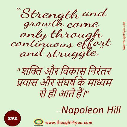 quote   day  hindi english st july