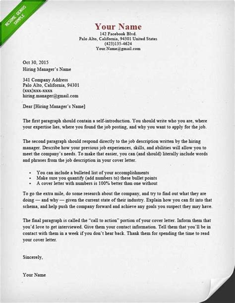 find a cover letter where can you find a cover letter template