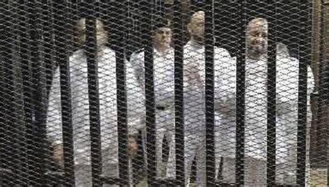 África: Egipto: Corte condena a muerte a 12 partidarios de