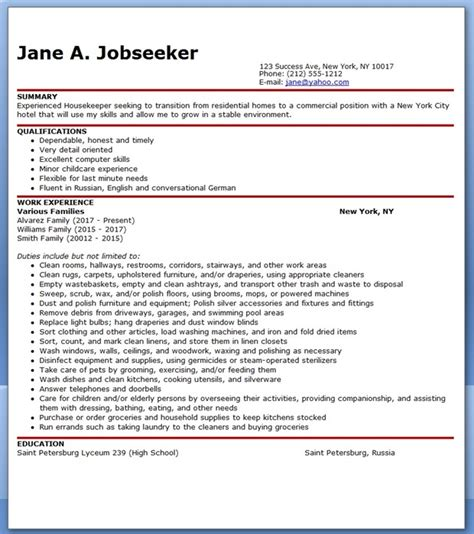 resume for housekeeping resume downloads