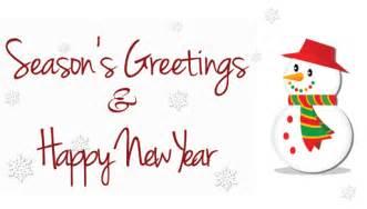 season 39 s greetings and happy new year 2017 rollsteel