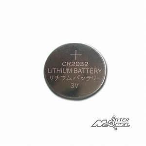 Pile Bouton Cr2032 : pile bouton lithium cr2032 3v intermodel ~ Melissatoandfro.com Idées de Décoration