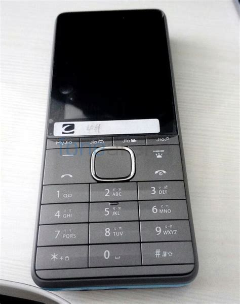reliance jios affordable  volte feature phone leaked