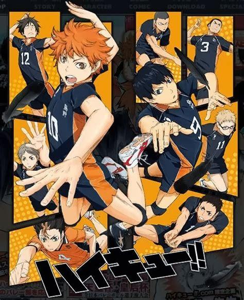 anime baru tamat 2018 anime olah raga haikyuu akan tamat di episode 25