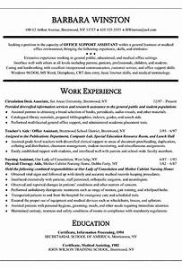 Office Assistant Resume Example - Secretary