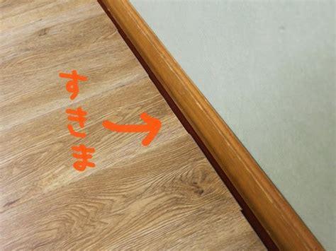 s g flooring 株式会社ナガイの新人日報 改 9 4 g loc flooring専用の床見切りが登場しました