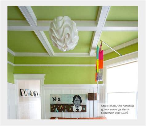 meilleur peinture pour plafond meilleur isolant pour plafond sous sol bon artisan 224 haute savoie soci 233 t 233 azggr