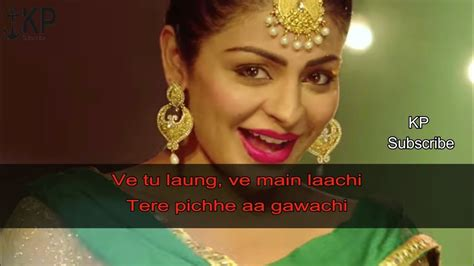 Laung Laachi Title Song Full Lyrics Mannat Noor