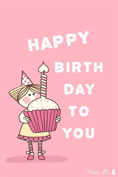 happy birthday   birthday wishes birthday