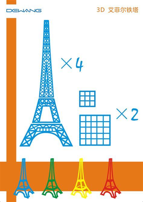 3d template 3d pen eiffel tower template