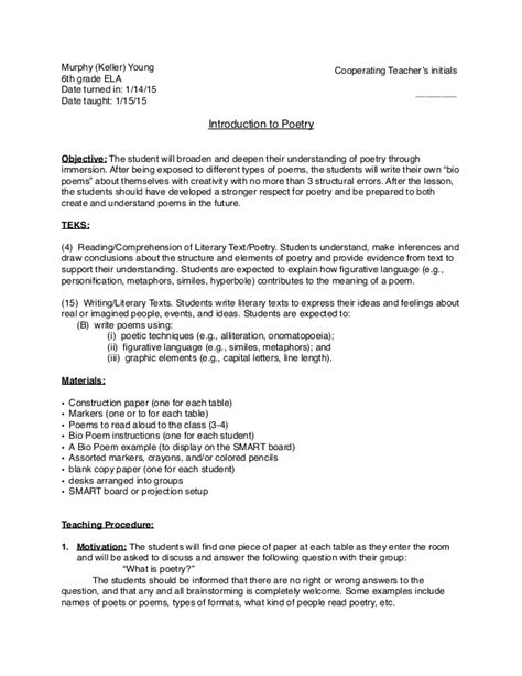 lesson plan for teaching a poem poetry lesson plan